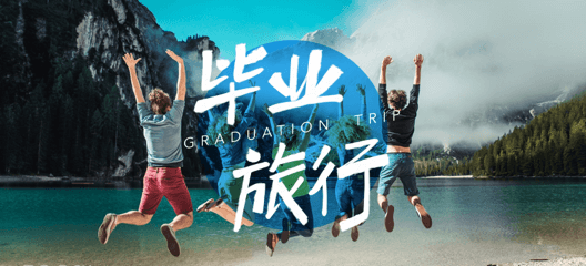 Theme graduate