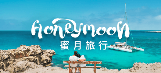 Theme honeymoon